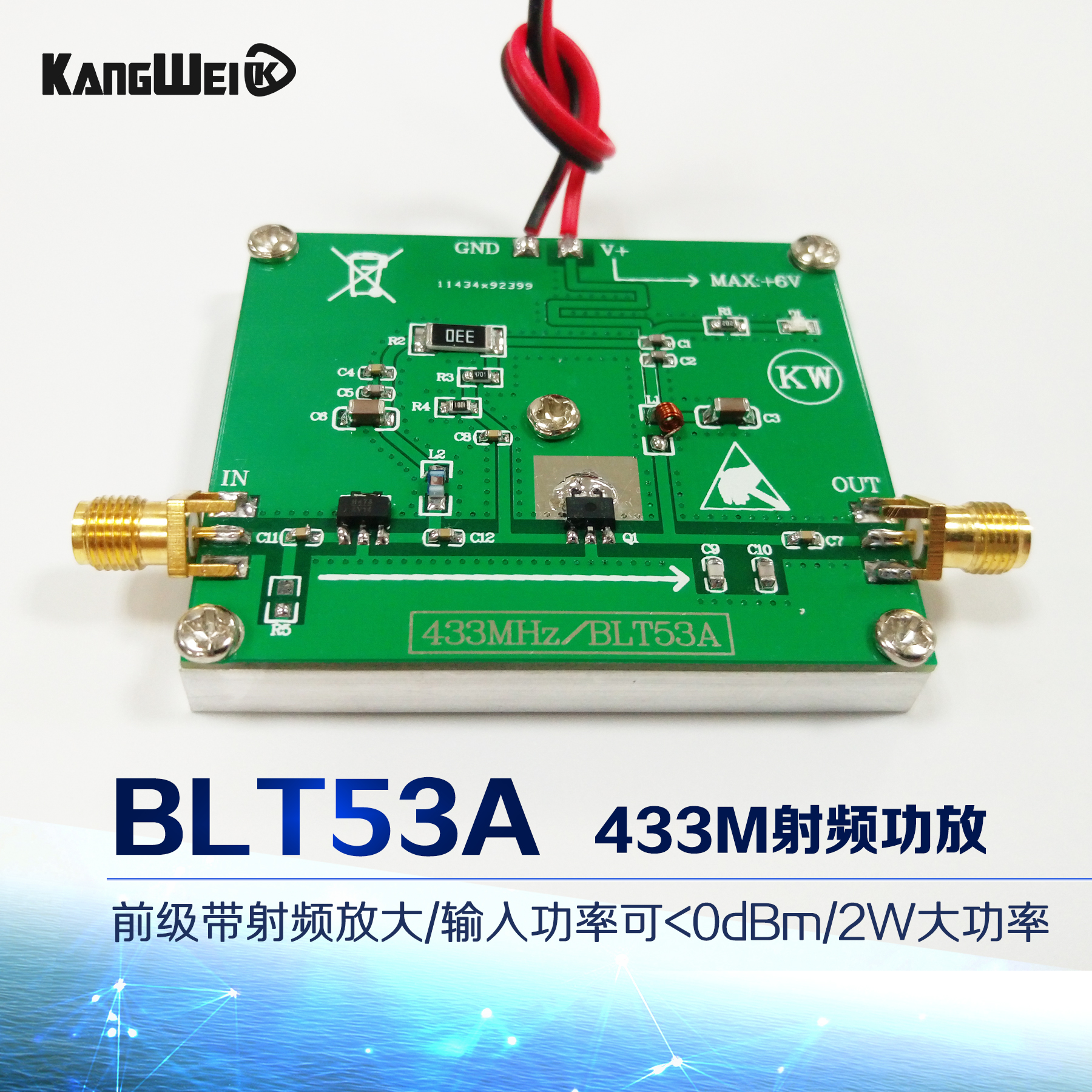 BLT53A 433M RF power amplifier 2W SI4432 digital transmission moduleBLT53A 433M RF power amplifier 2W SI4432 digital transmission module