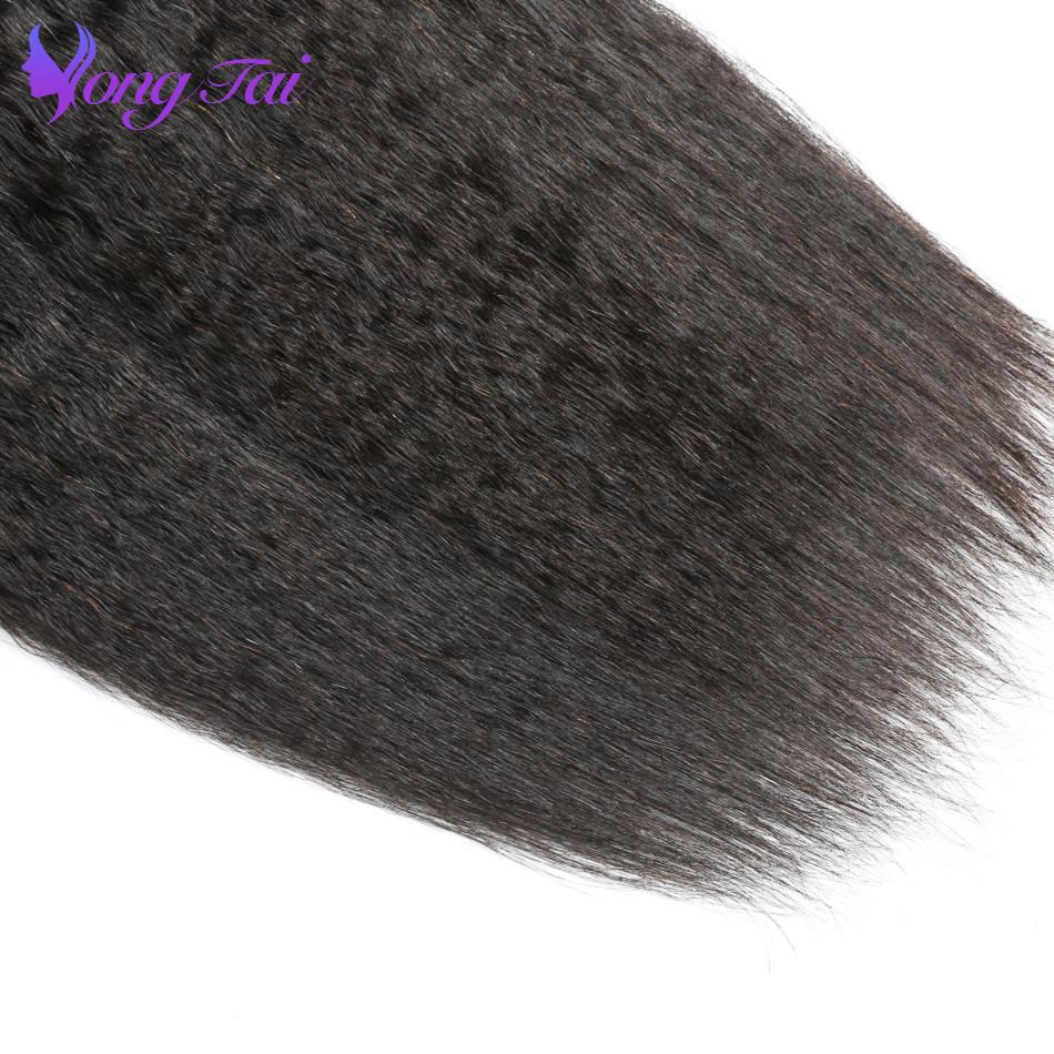 Yuyongtai Hair Extensions Burmese Kinky Straight 100% Unprocessed Remy Human Hair 3Pcs/Lot Deals Natural Color Can Be Dyed Clean