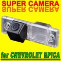 Sony CCD para Chevrolet Epica Lova Aveo Captiva Cruze Lacetti Carro rear view back up Sensor de estacionamento invertendo CAM Camera para GPS