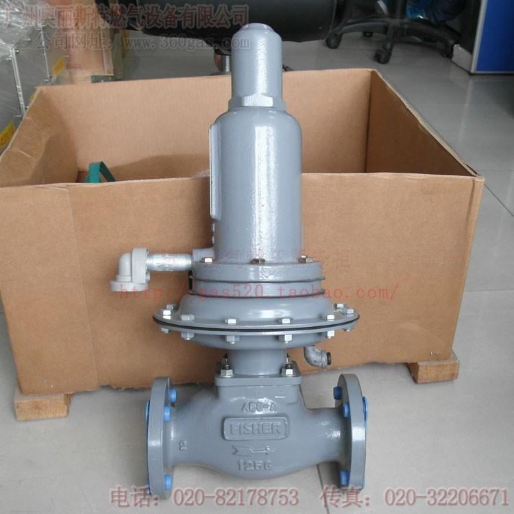 American fisher 133L valves, Fisher regulator valve, 133L