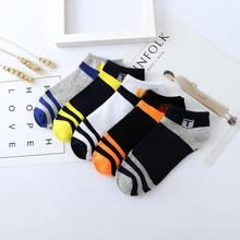 Kislady 2019 Men Women's Maple Leaf Ankle Socks Cotton Low Cut Couple Weed Crew Socks
