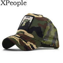 XPeople Men's Funny Trucker Hat Animal Farm Patch Baseball Cap Men's Animal Farm Trucker Hat for men and women