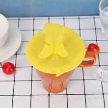 1 шт. крышки для чашек в форме листа бабочки силиконовая крышка для чашек термостойкая Герметичная крышка для чашек аксессуары для кухни