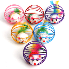 10pcs/lot Cat Favorite Pet Kitten Toy Catching Mouse Funny Rat Mice Ball Cage Toys With Interactive Play Random Color