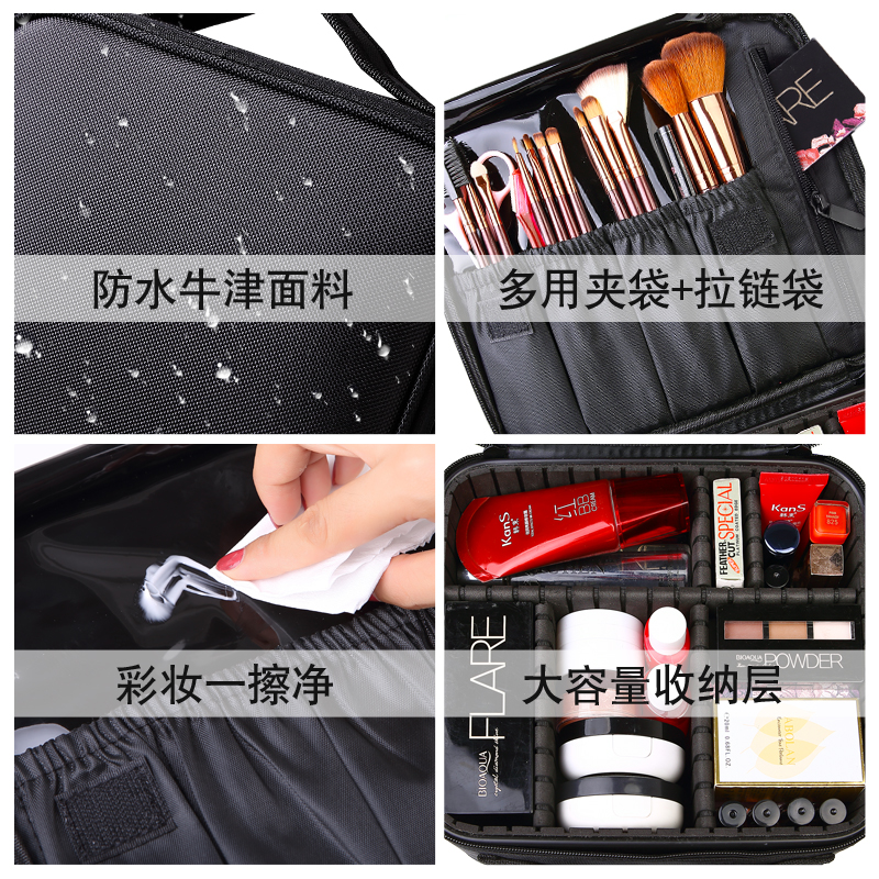 Hot Selling Korean Fashion Women Cosmetic Cases Portable Brief Cosmetic Bag Professional Makeup Bag Multifunctional Storage Bag in Cosmetic Bags Cases from Luggage Bags