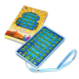 Image 1 - QITAI חדש 38 פרקים קוראן מיני צעצוע כרית לילדים, Y קוראן חינוכי למידה מכונת אסלאמי צעצוע, המתנה הטובה מוסלמי ילדים