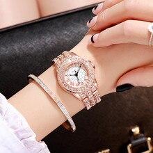 Montre femme Luxury Crystal Watches Women Fashion Bracelet Quartz Wristwatch Rhinestone Special Lady's steel belt watch gift