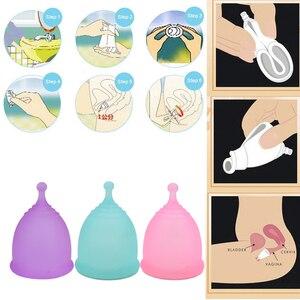 Image 5 - 1pcs Femminile Igiene Mestruale Tazza di Silicone di Grado Medico Copo Mestruale de Silicone Medica Riutilizzabile Coppetta mestruale