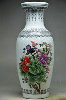 Piękne Delikatne Chiński Klasycznego Czerpanego Porcelanowy Wazon, Malowane z Kwiatów i Ptaków