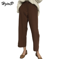 Hzirip 2018 Spring Fashion Solid Hot Elegant Wide Leg Pants Women Office High Waist Trousers Loose Casual Female Plus Size