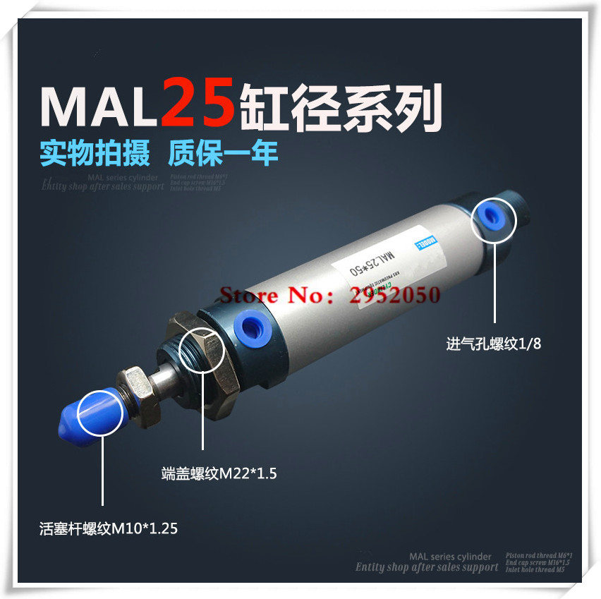 Free shipping barrel 25mm Bore 300mm Stroke MAL25*300 Aluminum alloy mini cylinder Pneumatic Air Cylinder MAL25-300 38mm cylinder barrel piston kit