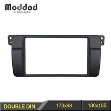 Doble 2 Din Fascia Para BMW Serie 3 E46 1998-2005 Radio Stereo Dash Panel Trim Kit Marco Envolvente placa Bisel