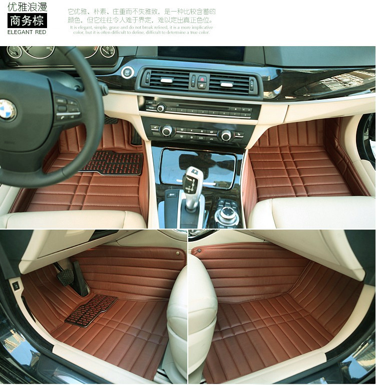 Cool Car Floor Mats. KOKOLOLEE Custom Car Floor Mats All Models For ...