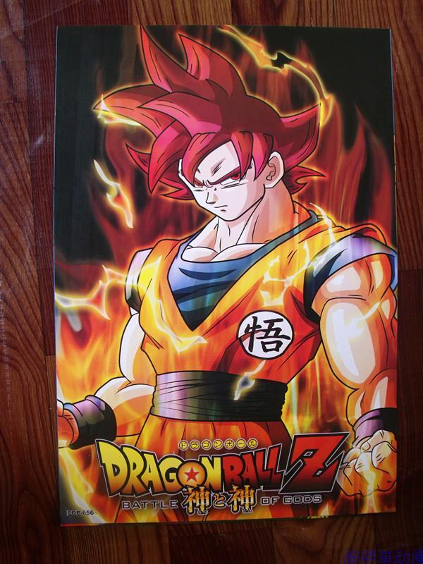 conjuntos ud pcs anime poster super goku de dragon ball z frieza diferentes projetos