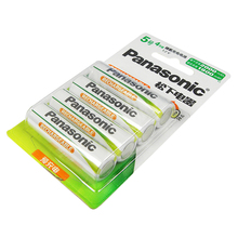 New Original For Panasonic AA Battery 1.2V 2000mAh Rechargeable Ni-MH Batteries Camera Toys