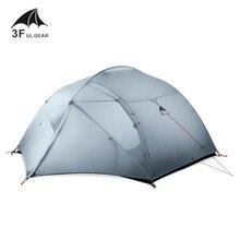 3F UL biegów 3 osoby 4 sezon 15D Camping namiot na zewnątrz Ultralight piesze wycieczki plecakiem polowanie wodoodporne namioty