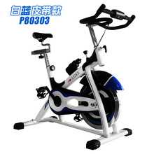ICB-KC-01 Gym Fitness Car Dynamic Bicycle Home Quiet Fitness Equipment Indoor Sports Bike Cycling Bike