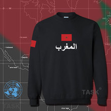 The Western Kingdom of Morocco Moroccan hoodies men sweatshirt sweat new streetwear tracksuit nation footballer sporting MAR