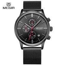 MEGIR relogio masculino мужские кварцевые часы мода водонепроницаемые сетка группа часы для человека световой час для мужчин платье часы 2011