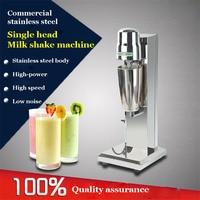 Fy 801 1 шт. одной головы молочный коктейль машина коммерческих молоко шейкер блендер 220 В Электрический из нержавеющей стали