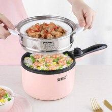 Портативная электрическая Мультиварка мини-стимер сковорода горячий горшок лапша кастрюля жареная говядина для дома и студенческого общежития розовый