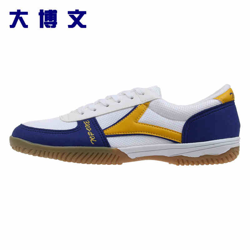 TOPONE table tennis shoes men and women breathable