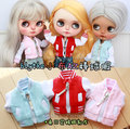 Baseball clothing coat For blythe azone s licca Doll Clothes Accessories