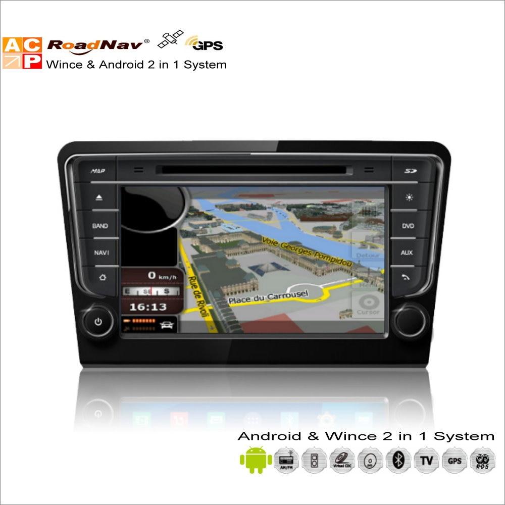 Android Car Multimedia Stereo Para VW Bora/Skoda ASIENTO Toledo MK4 2012 ~ 2014