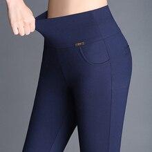 Nowe legginsy Plus Size damskie spodnie z wysokim stanem spodnie seksowne damskie elastyczny dopasowany do ciała znosić legginsy kobiece dorywczo biurowe spodnie
