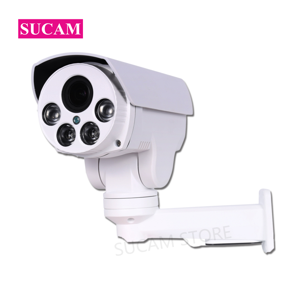 SUCAM IP66 Waterproof 1080P PTZ Bullet Camera Outdoor 4x Zoom 10x Zoom Optical POE Video Surveillance Security Camera ONVIF image