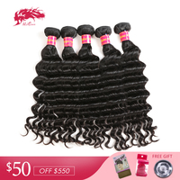 Ali Queen Hair Products Wholesales Price With Free Shipping 10Pcs Lot Virgin Brazilian Natural Wave Human Hair Weave Bundles
