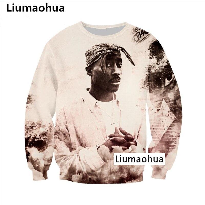 2pac Boys Kid Youth T-Shirt Tee Age 3-13 New