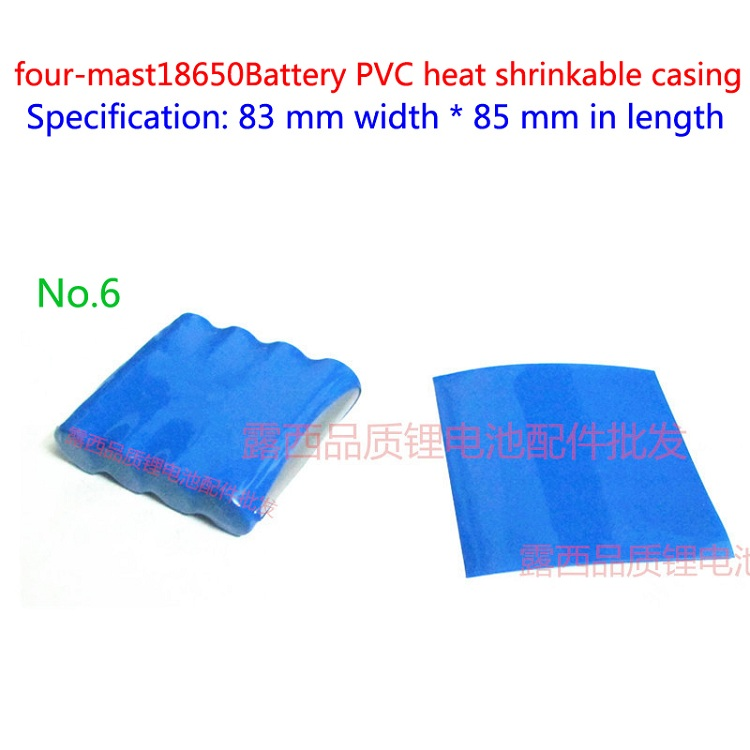 Купить с кэшбэком 100pcs/lot 2 and 2 on 2 day 3 day 4 day 18650 lithium battery package casing battery sheath PVC heat shrinkable film