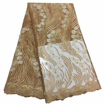 Latest 5colors available African French net Lace Fabric with Stones,High Quality African wedding Tulle Lace Fabric