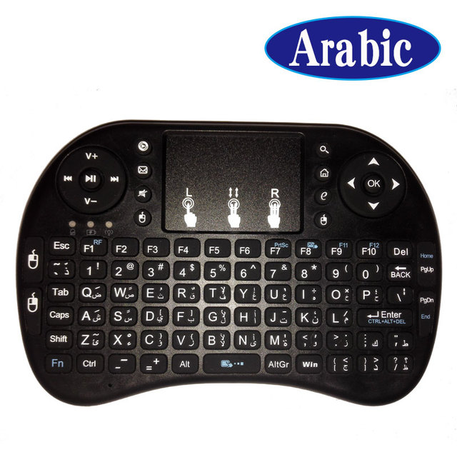 64d21896141 Arabic i8 mini keyboard 2.4g wireless remote control similar as MX3 air  mouse for android tv box mini PC-in Remote Controls from Consumer  Electronics on ...