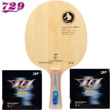 RITC 729 Friendship C-5 (C5, C 5) Allround Table Tennis Blade With 2x RITC 729 General Rubber With Sponge for a Racket