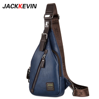 CHEST BAG MEN Anti Theft Magnetic Clasp Leather Bag Messenger Bag Fashion 2016 New Brand Quality