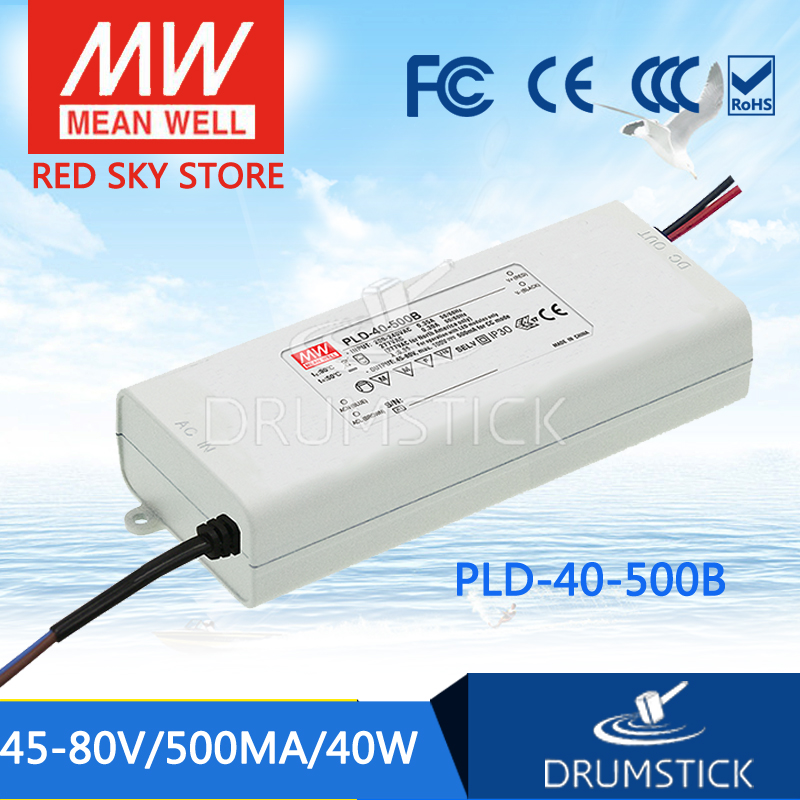 100% Original MEAN WELL PLD-40-500B 80V 500mA meanwell PLD-40 80V 40W Single Output LED Switching Power Supply [Real1] polaroid pld d201 dl5