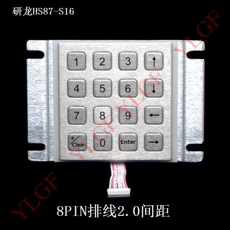 ФОТО Metal keyboard  Up, down, left, right YLGF HS87-S16 8Pin  scanning lines ( I / O) 16 key waterproof (IP65), dust, anti violence