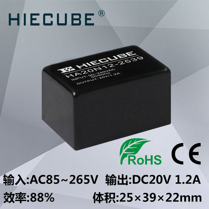 20V 1.2A power module, 220V, to, 20V, ACDC, direct switching power supply, isolation can be customized positive and negative 15v 0 8a power module 220v to double 15v acdc direct current switching power supply isolation
