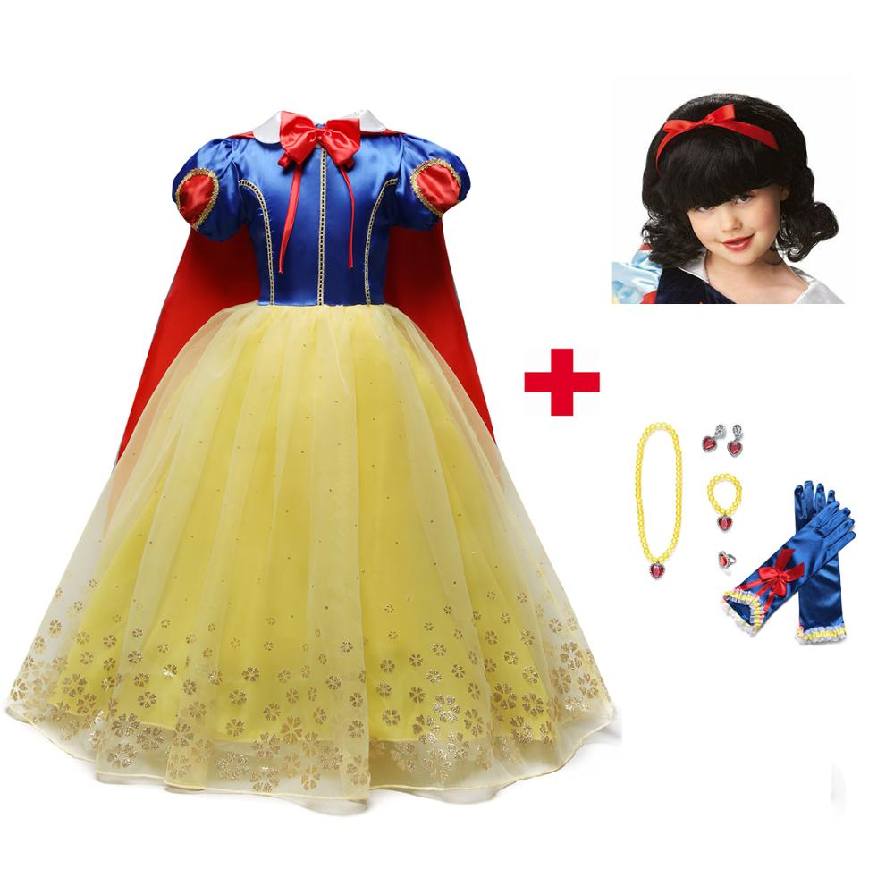 Girls Princess Snow White Dress up Costume for Girls Kids Puff Sleeve Costumes with Long Cloak Child Party Birthday Fancy Gow