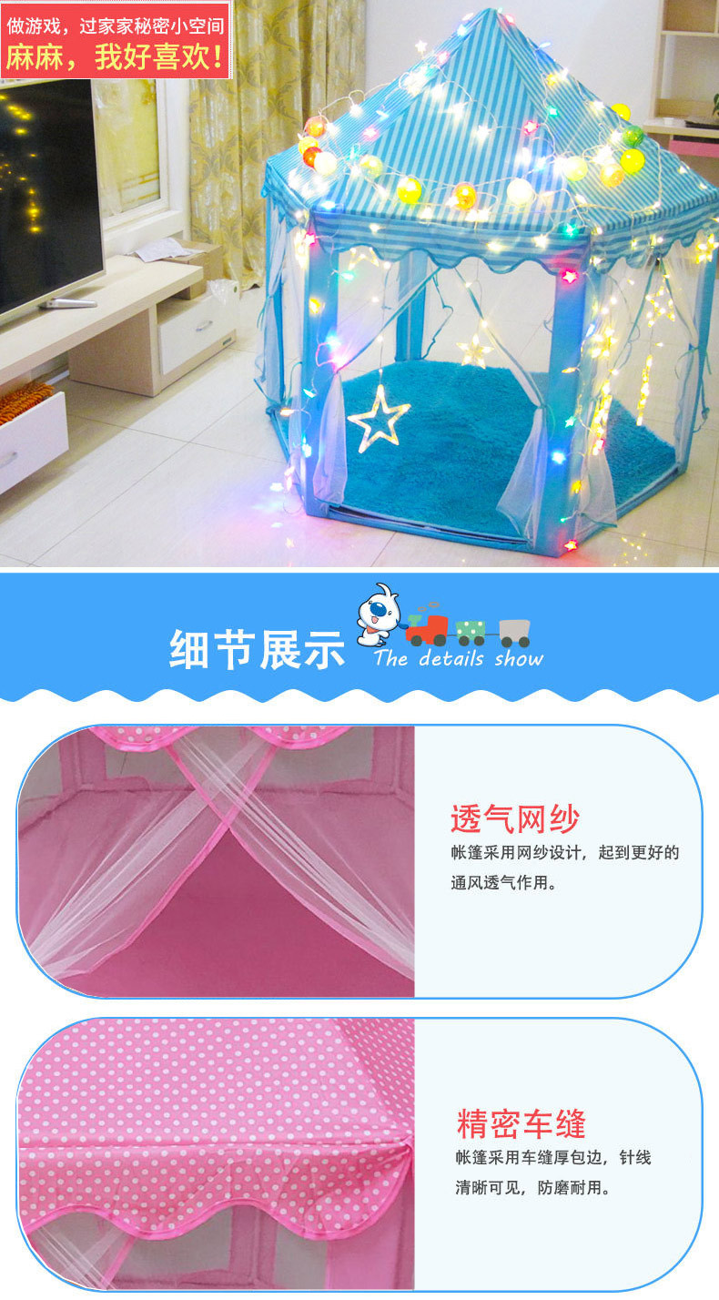 Play Tent for Kids Baby Ball Pool Tipi Tent Children Play House Boy Girl Princess Castle Indoor Outdoor Chidren Gifts beach tent (5)