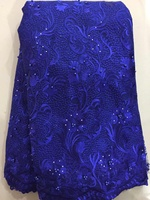 2018 New Fashion Design High Quality Nigerian French Lace African Lace Fabric For Party Dress 5
