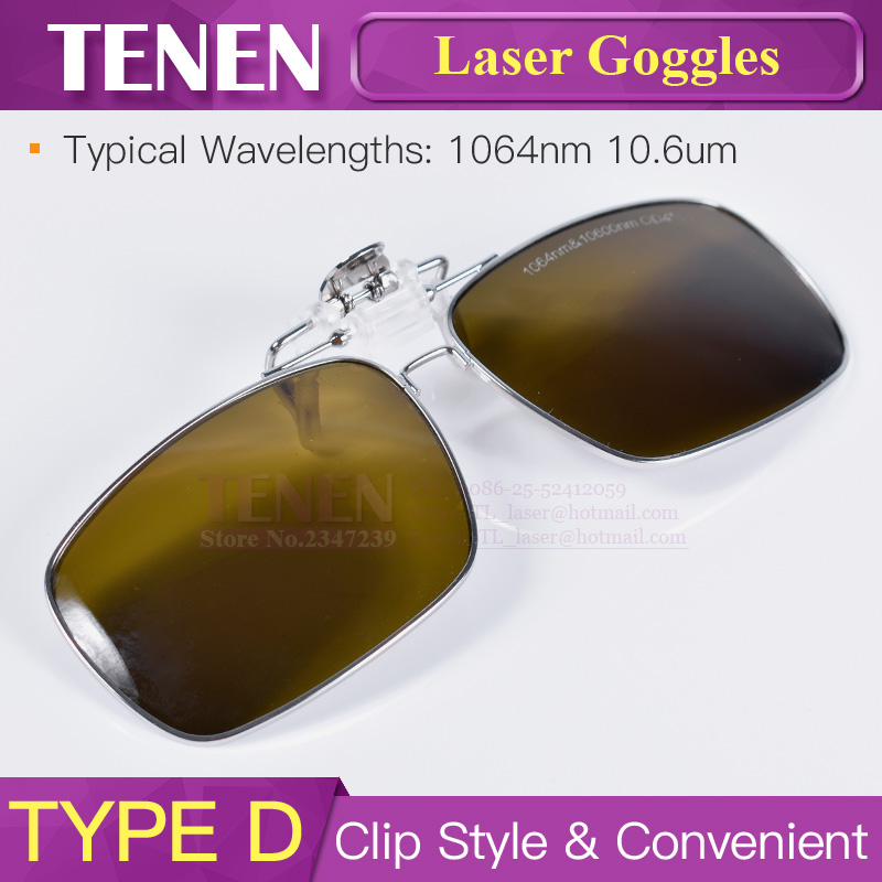 Image 5 - 1064nm 10600nm Laser Safety Goggles Protective Glasses Shield Protection Eyewear For YAG Fiber CO2 Laser Cutting Welding Machine-in Woodworking Machinery Parts from Tools