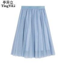 Skirts Womens Black Gray White Adult Tulle Skirt