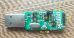 Плавающий код декодирования Keeloq HCS301 развитию, обучения доска, режим безопасности STM8S103