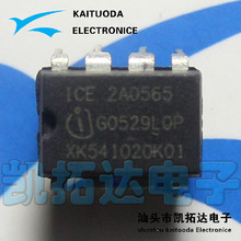 Si  Tai&SH    ICE2A0565 2A0565 ICE2A0565Z  integrated circuit