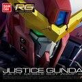 Modelo Gundam Bandai 1/144 RG justiça Aslan
