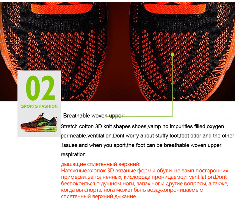 Onemix Autumn Music Rhythm Breathable Knit Vamp Outdoor Mens Running Shoes Women Sport Shoes Running Sneakers Men Sport Shoes 20