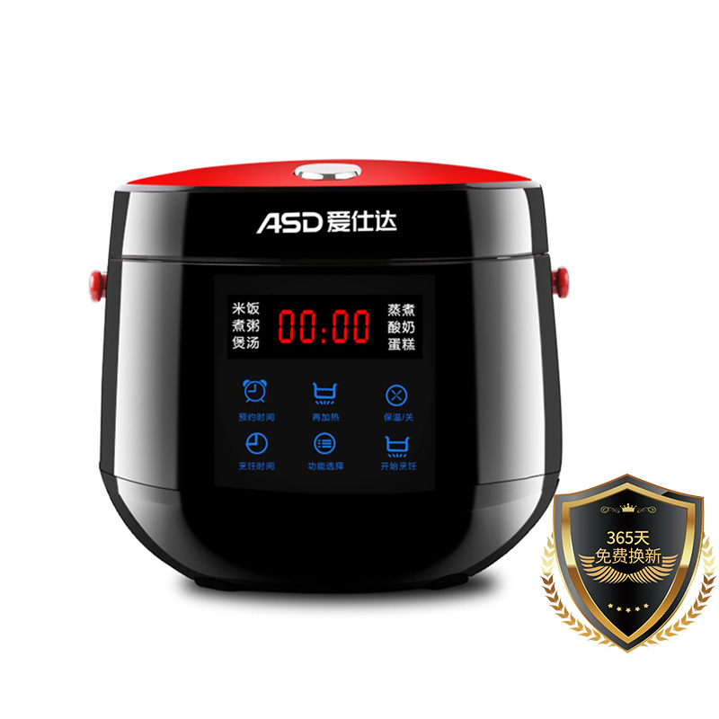 Home 2L Electric Reservation Rice Cooker Mini Automatic Intelligent LED Display Multifunction Healthy Rice Cooking Machine rice mill mini type intelligent household brown rice milling machine zf